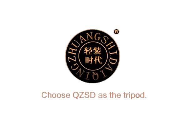 tour-virtual-360-qzsd-tripe